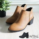 短靴 簡約拼接造型短靴 MA女鞋 T5632