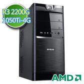 技嘉A320平台【黑旗烽火】AMD APU 四核 GTX1050Ti-4G獨顯 1TB燒錄電腦