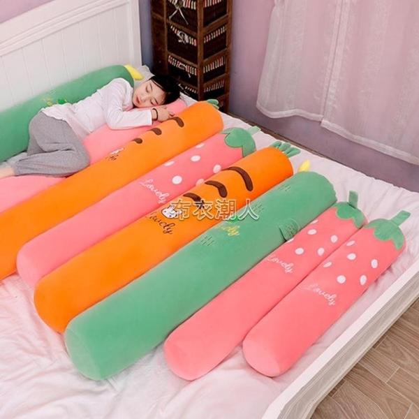 現貨快出 可愛長條枕女生睡覺抱抱枕孕婦枕夾腿抱枕圓柱可拆洗長枕頭帶