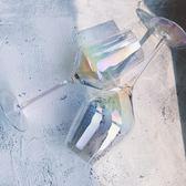 高腳杯 小仙女必備 手中的彩虹~夢幻水晶紅酒杯 高腳杯【1件免運好康八折】