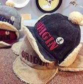 寶寶帽子秋冬兒童雷鋒帽燈芯絨加絨護耳帽羊羔毛帽 萬客居