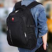 休閒旅游大容量行李雙肩包防潑水運動男背包商務出差旅行包女特價 千與千尋