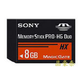 【晶豪泰】SONY  MS Pro-HG Duo HX 8G 記憶卡