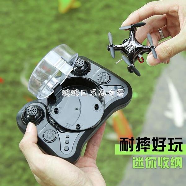 交換禮物耐摔迷你無人機遙控飛機高清4K航拍飛行器兒童玩具小學生小型 YYP