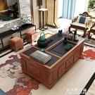 新中式火燒石茶幾泡茶桌椅組合現代客廳實木大理石功夫茶具一體桌 果果輕時尚NMS