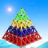 巴克球磁力棒玩具兒童益智拼搭教育智運會創意幾何比賽益智積木【名創家居生活館】