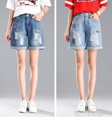 牛仔短褲女夏2019新款高腰鬆緊腰顯瘦闊腿卷邊韓版五分褲大碼寬鬆 依凡卡時尚