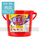 【鷹王】濃縮洗衣膏10kg...