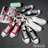 春季男士帆布鞋男鞋休閒鞋男韓版學生布鞋潮板鞋情侶低幫小白鞋子 探索先鋒
