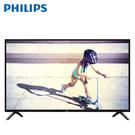 【PHILIPS 飛利浦】32吋HD LED液晶顯示器(32PHH4002)+視訊盒
