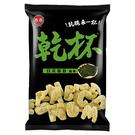 乖乖乾杯洋芋脆點-日式海苔70G【愛買】