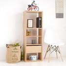台灣製 布拉格3格收納系統櫃 書櫃 展示...