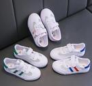 兒童小白鞋男童鞋子網鞋女童運動板鞋透氣網面2021年夏季新款春夏
