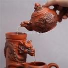 紫砂功夫茶具套裝家用懶人仿古雙龍出水泡茶仿古創意茶壺茶杯整套WY