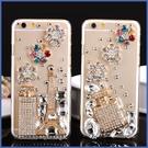 Realme X50 X7 Pro vivo X60 紅米 Note 9 Pro 小米 10 華碩 ZS670KS 香水鐵塔 手機殼 水鑽殼 訂製
