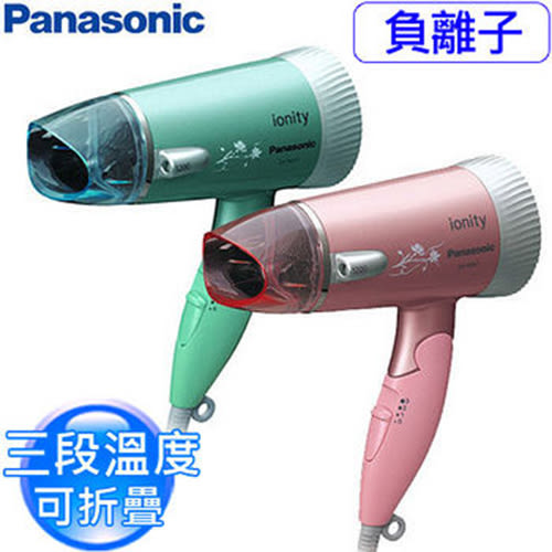 『Panasonic國際牌』負離子超靜音吹風機 EH-NE41 **免運費**