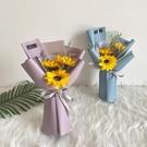 3支向日葵小型花束香皂花仿真花太陽花拍照道具畢業送花生日禮物