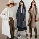 現貨-MIUSTAR 領反褶造型羊駝絨罩衫式外套(共4色)【NH3206】