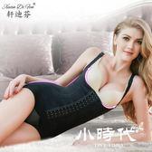 連體塑身衣 加強版收腹束腰連體塑身美體衣服產后塑形無痕薄款女