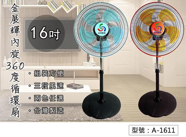 電風扇 冷氣 立扇 電扇 工業扇 涼風扇 工業立扇 水冷風扇 強風扇 冷風機 立扇 室內扇