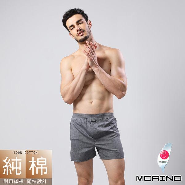 《MORINO摩力諾》耐用織帶素色平口褲-灰色