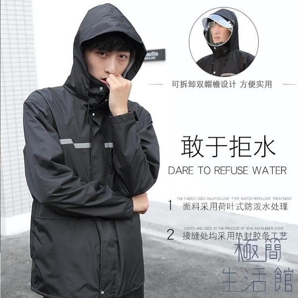 雨衣套裝加厚全身防水男女成人騎行反光雨披【極簡生活】