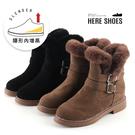 [Here Shoes]磨砂雪地靴短筒保暖皮帶扣側拉鏈短靴中筒靴內增高3CM─KN933