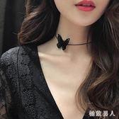 項鏈女鎖骨鏈小眾設計網紅蝴蝶項鏈短款黑色頸鏈項圈哥特風個性仙禮物 LJ7051【極致男人】