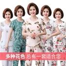 棉綢睡衣女夏兩件套中老年人造棉媽媽裝夏季薄款短袖夏天綿綢套裝