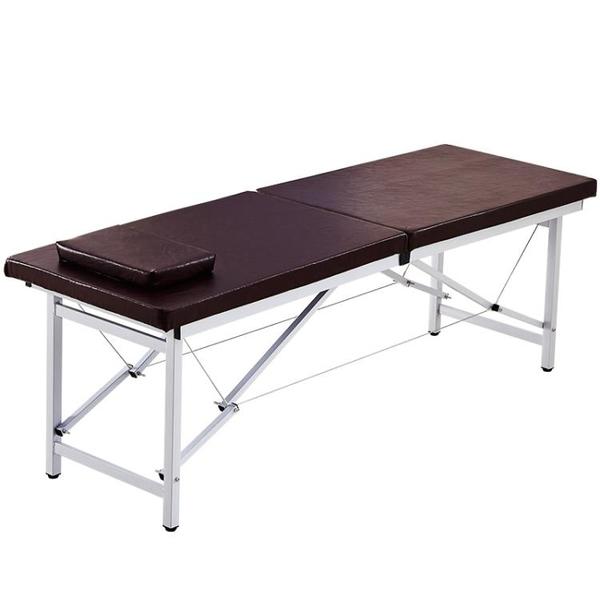 美容床便攜式折疊原始點美容院專用按摩推拿理療床家用艾灸紋繡床【樂印百貨】