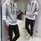 夏季ins七分袖衛衣九分褲兩件套韓版潮流男士休閒運動套裝男一套「時尚彩虹屋」