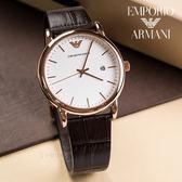 EMPORIO ARMANI 亞曼尼 AR2502 簡約復古時尚精品錶 熱賣中!
