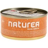 【寵物王國】Naturea歐金 天然無穀物貓主食罐(鮮雞肉)85g
