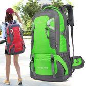 背包男雙肩包時尚潮流青年旅行包韓版女大容量書包旅游戶外登山包【一條街】