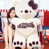 貓毛絨玩具抱抱熊女孩睡覺抱可愛大熊熊布娃娃送女友公仔女『潮流世家』