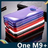 HTC One M9+ Plus S紋清水套 軟殼 太極系列 雙側防滑功能 矽膠套 保護套 手機套 手機殼