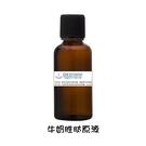 (保濕+賦活聖品)牛奶胜肽原液-100ml