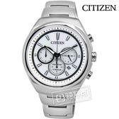 CITIZEN 星辰表 / CA4021-51A / 完美典範三環藍寶石水晶光動能鈦金屬手錶 白色 43mm