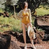 新款黃色泳衣女遮肚顯瘦防曬罩衫網紅韓國ins風性感連體泳裝 完美情人