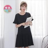 漂亮小媽咪 荷葉哺乳裙【B3500GU】荷葉袖 短袖 孕婦裝 哺乳裙 哺乳裝 喇叭袖 []