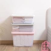 透明收納箱儲物箱家用玩具箱衣物收納盒整理箱【匯美優品】