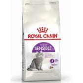 【寵物王國】法國皇家-S33腸胃敏感挑嘴成貓飼料4kg