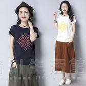 棉麻短袖t恤女士夏季文藝復古寬鬆顯瘦圓領印花亞麻體恤打底上衣 晴川生活館