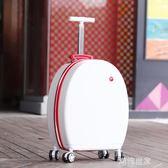 韓版小清新登機箱19寸迷你行李箱男女萬向輪20寸小拉桿箱旅行箱MBS『潮流世家』