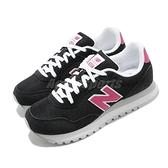 New Balance 休閒鞋 NB 527 黑 粉紅 女鞋 運動鞋 麂皮鞋面 復古慢跑鞋 【ACS】 WL527PCAB