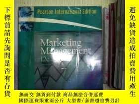 二手書博民逛書店Marketing罕見Management 12th ed.營銷