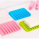 [拉拉百貨]直條紋 肥皂盤 瀝水肥皂 香皂架 洗手台 飾品收納架 隨機出貨 不挑色