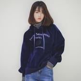 汀威2018秋冬新款韓版學院風字母刺繡假兩件連帽大學T女金絲絨上衣