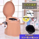 孕婦坐便器老人坐便椅加高加厚便攜式兒童行動馬桶尿桶盆盂成人HM 衣櫥の秘密