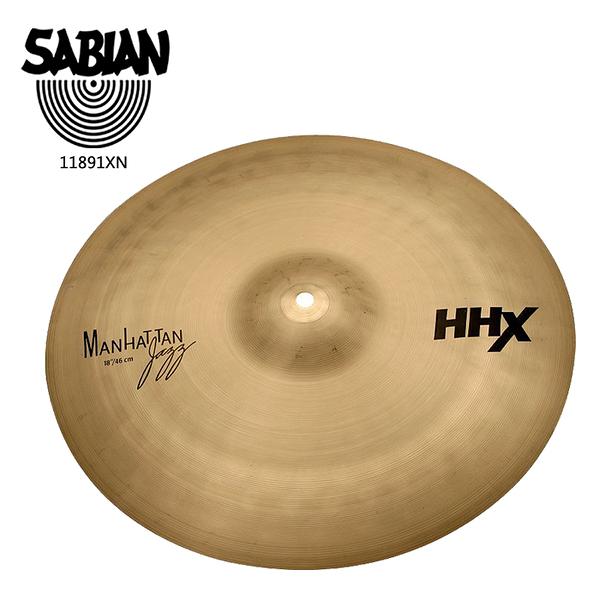★SABAIN ★ 18吋(Crash) HHX Manhattan Jazz Crash (11891XN)